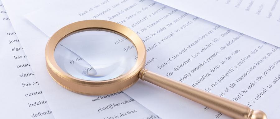 什么是评标?评标的方法和优缺点有哪些?