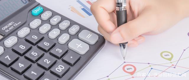 如何计算投标报价的得分?保标招标网小编给你解答