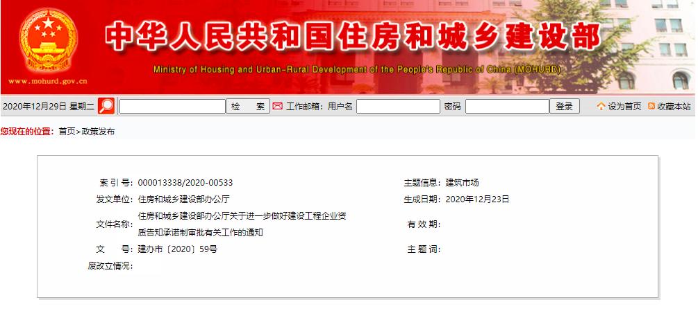 QQ浏览器截图20201230110033.png