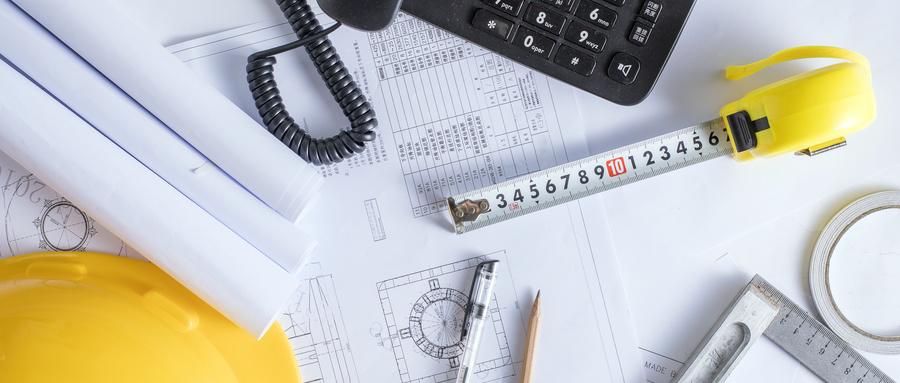 工程量清单计价与传统的定额计价的区别