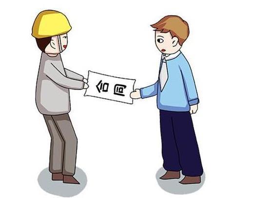 建设工程施工合同无效类型有哪些?如何审查?
