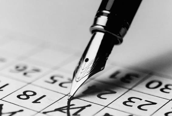 什么是投标有效期,投标有效期应注意事项有哪些?