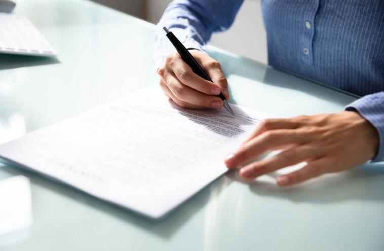 招投标人必看!招投标文件合同需要审查的八个要点