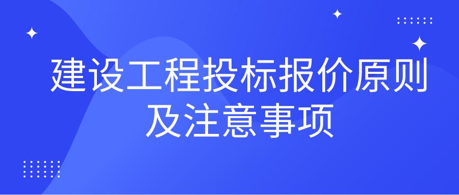 默认标题_公众号封面首图_2020-06-17-0 (1).png