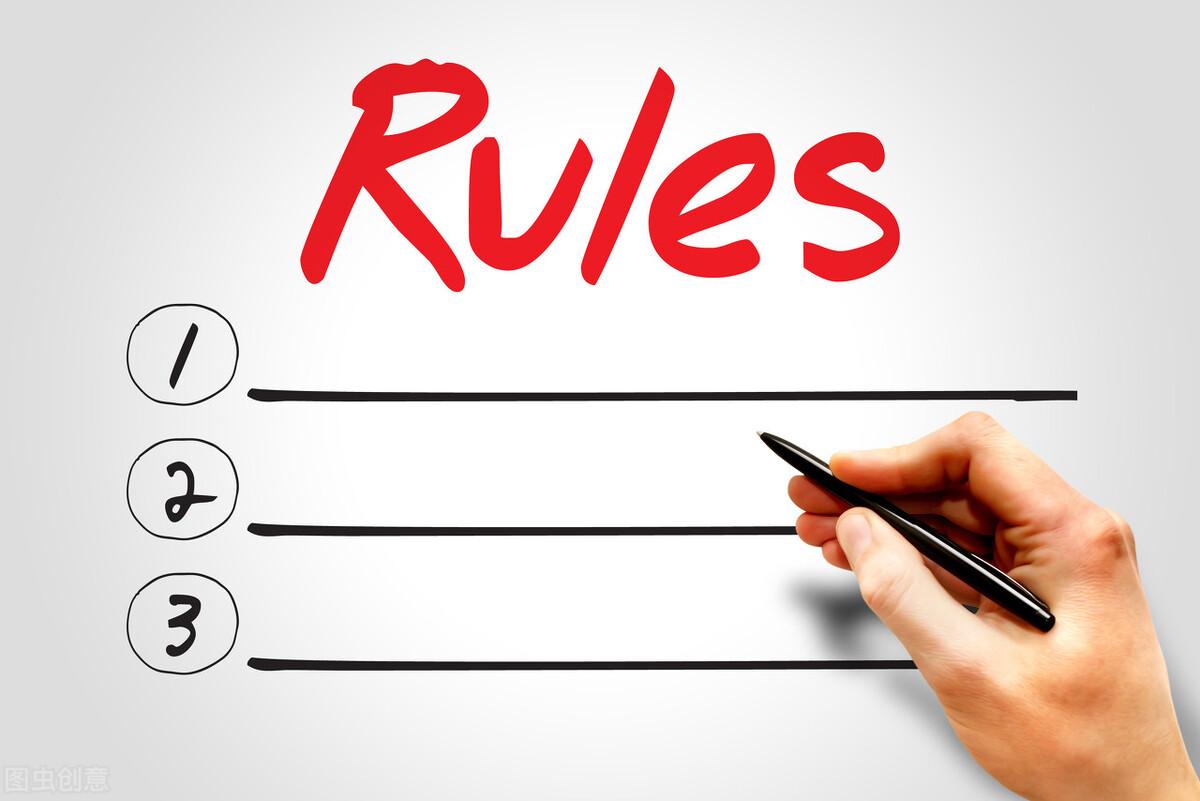 如何设定招标文件中投标人资格条件?