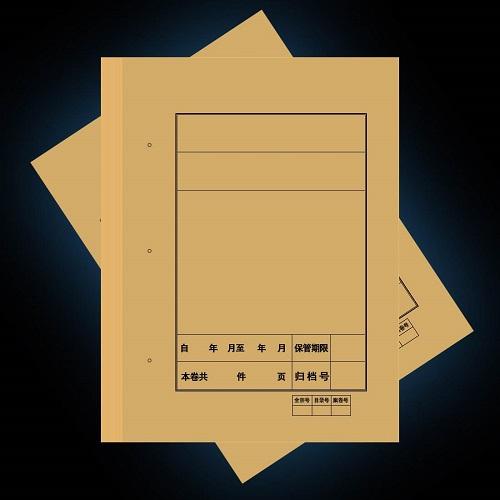 投标文件如何装订成册?具体环节包括哪些?
