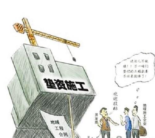 建设工程项目施工招投标存在的问题和对策