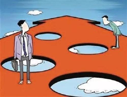 浅论如何防范招投标法律风险